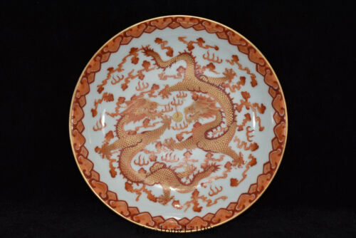 "8.4""China antique Qing Dynasty Alum red Shuanglong Opera beads porcelain plate"