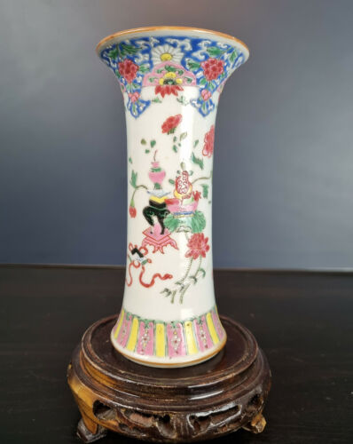 Vase China Famille Rose Qianlong (1736-1795.)