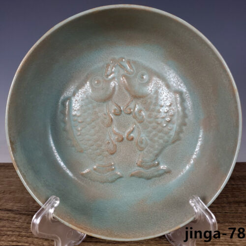 """7.5"""" Old Antique Song dynasty ru kiln Porcelain Double fish Brush Washer"""