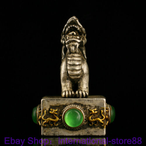 """2.4"""" Marked Old Tibet Silver Green Dynasty Palace Dragon Seal Signet Stamp"""