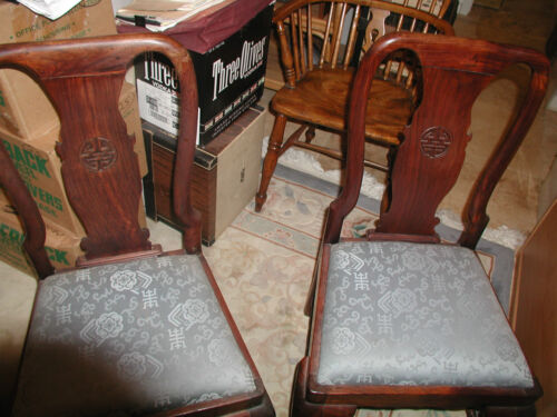 Antique Chinese Rosewood Chairs cc 1800's - BEAUTIFUL PAIR OF CHAIRS