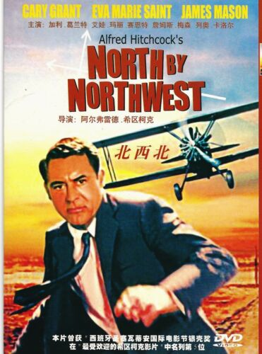 "New DVD  ""North by Northwest"" Cary Grant, Eva Marie Saint 1959"