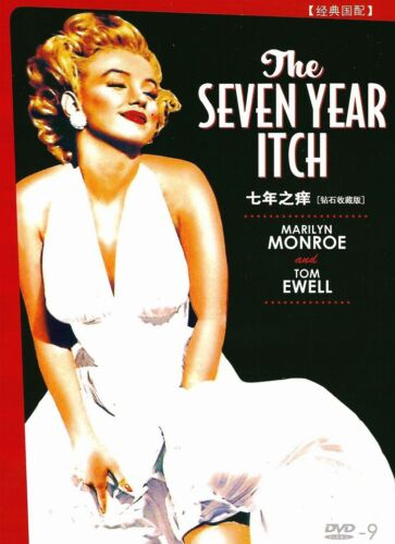 "New DVD  ""The Seven Year Itch"" Marilyn Monroe,Tom Ewell"