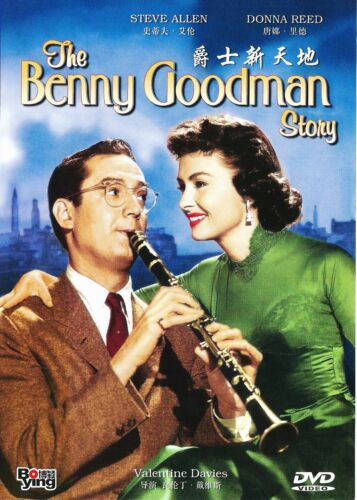 "NEW DVD "" The Benny Goodman Story "" Steve Allen, Donna Reed"