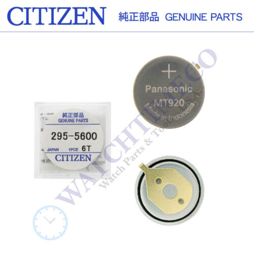 Citizen 295-56 Capacitor Battery for Eco-Drive (Genuine Factory Sealed Part)