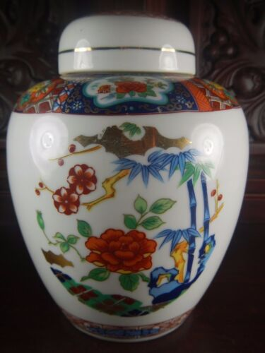 Japanese Imari Vase With Lid/ Urn/ Ginger Jar Floral and Bamboo