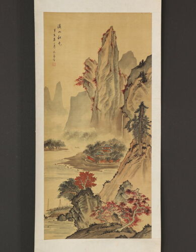 Very Beautiful Chinese Painting of Landscape Mountains.