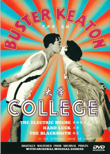 """NEW DVD Buster Keaton """" College """" Buster Keaton, Anne Cornwall"""