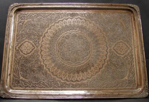 Beautiful engraved birds antique silver Persian tray, 19th. Cent. marked 84 NR2