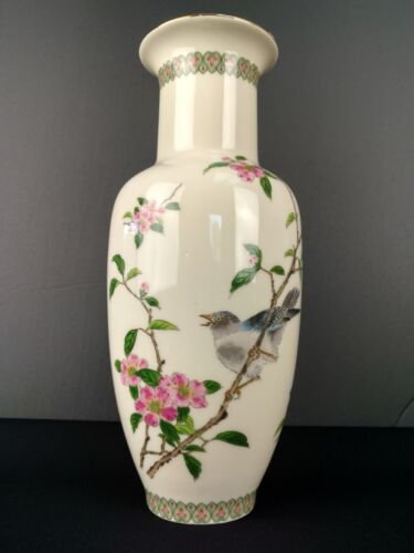 Chinese Rose Bird Vase