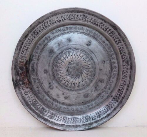 Antique Beautiful Hand Carved Design Brass Big Round Shape Trey/Tray/Plate #740