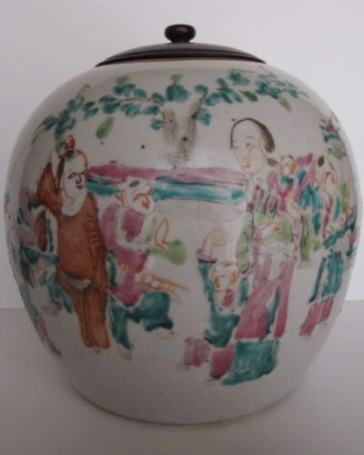 "Antique Asian Chinese Famille Rose Porcelain Figural Scene Ginger Jar  8"" tall"