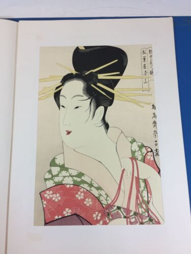 ***RARE Japanese Block Printing by Famous Japanese Artist***