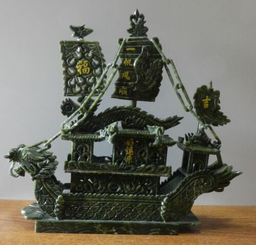 """Cool looking Chinese Green Jade Dragon-Boat Ship Statue 15"""" X 14"""""""