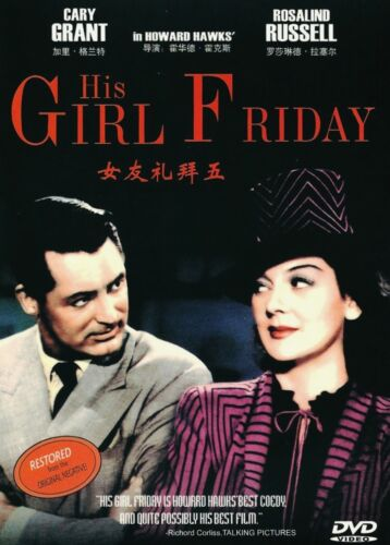 "New DVD "" His Girl Friday ""  Cary Grant, Rosalind Russell"