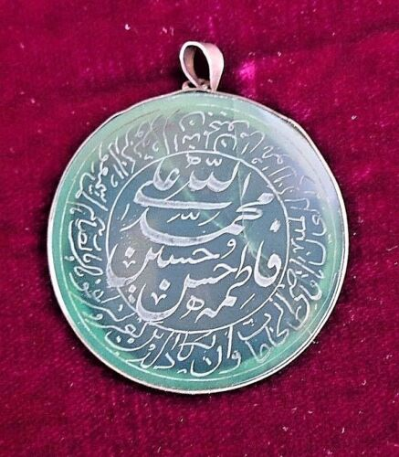 ANTIQUE ISLAMIC PENDANTSILVER & GREEN ONYX WITH A CARVED ARABIC INSCRIPTION
