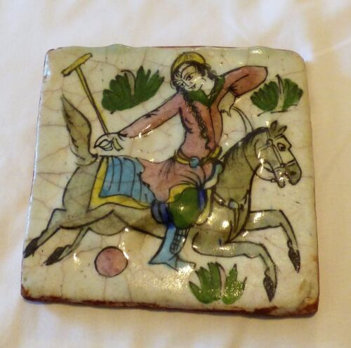 ANTIQUE PERSIAN ART POTTERY TILE HAND PAINTED POLO PLAYER HORSE