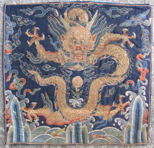 Antique embroidered Chinese rank badge Early Qing Dynasty 18thC Dragon Kangxi