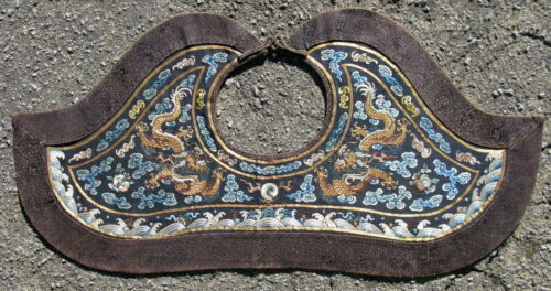 Antique Chinese imperial court dress 5 toe dragon robe collar Pi-ling 29x14 silk