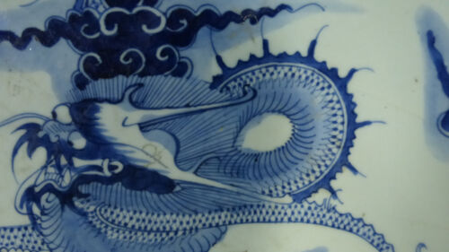 Antique Large Chinese Blue and White Dragon Dish