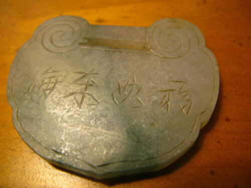 Antique Chinese Hard Carved Jade Plaque Life Lock Pendant