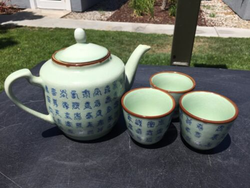 Chinese Antique Porcelain Tea Pot and Cups,  Marked Xuande