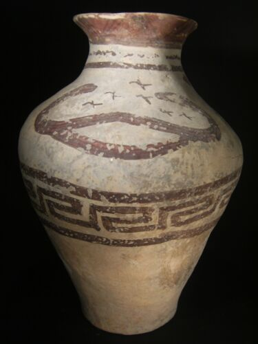 Neolithic Chinese Xindian Culture large jar