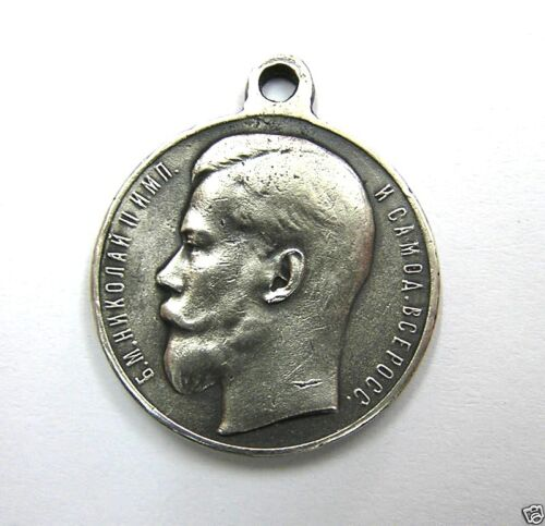 Imperial Russian medal FOR BRAVERY 4class- Reproduction sterling silver 925Reproductions - 156388