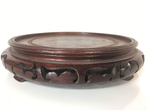 """VERY FINE CHINESE ANTIQUE CARVED WOOD STAND BASE VASE BOWL 8"""" Diameter. LOT#55.."""