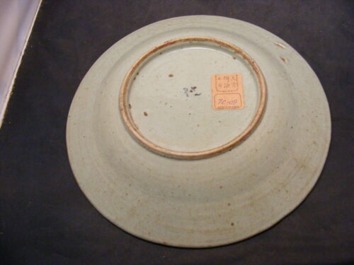 antique Chinese bowl