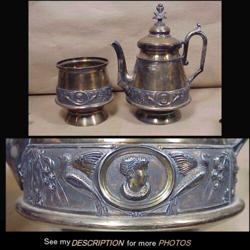 Antique 2pc Wilcox Aesthetic Silver Plate Medallion Head Teapot & Waste Bowl