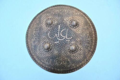 Vintage Indo Persian Mughal Islamic Script Silver Damascened Steel Shield Dhal