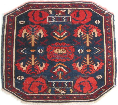Antique Caucasian rug 19thC Kuba horse saddle Eastern Caucasus 23inx20in #1712