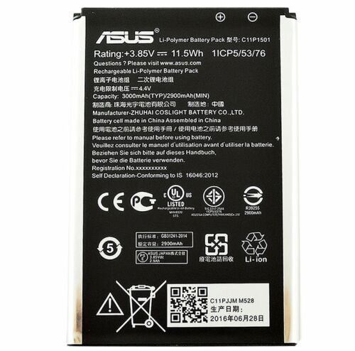 Original Battery Asus C11P1501 for Asus Zenfone 2 Laser (ZE601KL), zenfone 2