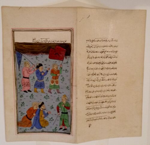 Antique PERSIAN MANUSCRIPT Hand Painted ILLUMINATED MINIATURE MUGHAL Good Cond