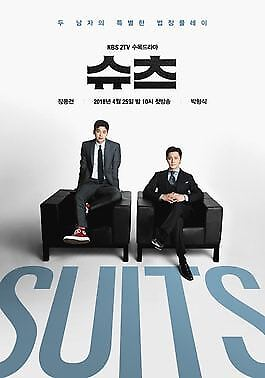 Suits   NEW  DELUXE  Korean Drama - GOOD ENG SUBS