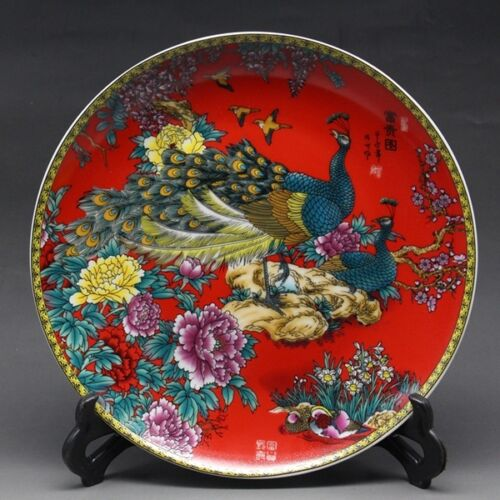 6 Inch Chinese Rose Porcelain painted Red Peacock Plate w Qianlong Mark
