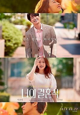 On Your Wedding Day  NEW   Korean Movie  - GOOD ENG SUBS