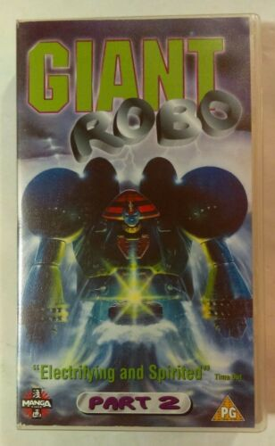 Giant Robo Anime VHS 1993 Part 2 The Tragedy of Bashtarlle 1996 Manga Video
