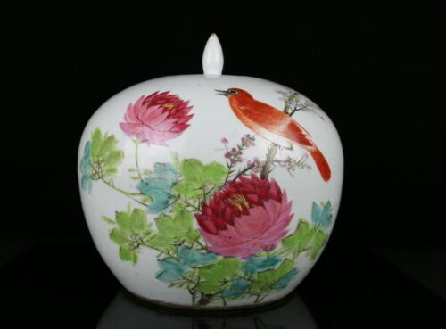 Antique Chinese Porcelain Famille Rose Jar ~ Bird and Peony Flower ~ Calligraphy