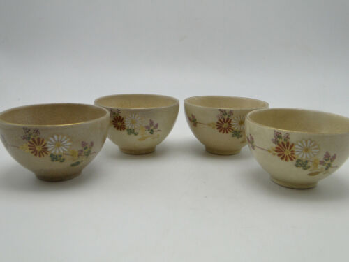 4 Old Satsuma Porcelain Cups hand painted enameled floral pottery