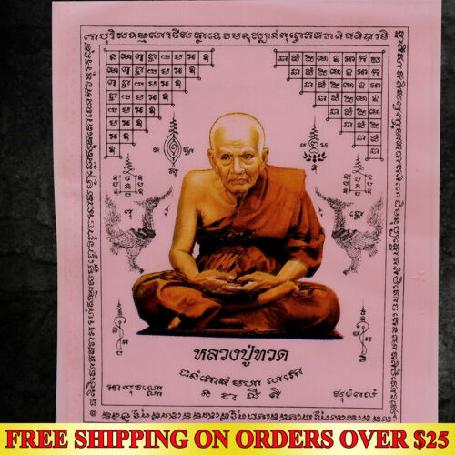Powerful Magic Pha Yant Phra LP. Thuad (Tuad) Life Protect Wealthy Talisman Luck