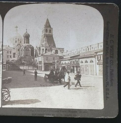 1902, In the Kitai Gorod (Chinese Town), Moscow, Russia, H.C. White Stereoview