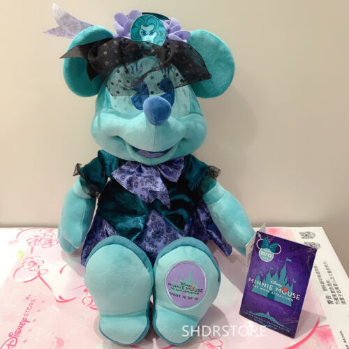 Disney Store Minnie Mouse Plush the main attraction Haunted Mansion october