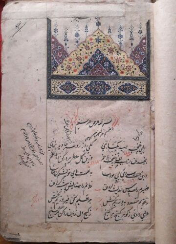 VINTAGE ARABIC/URDU ATTRACTIVE MANUSCRIPT BOOK, 111 LEAVES-222 PAGES.