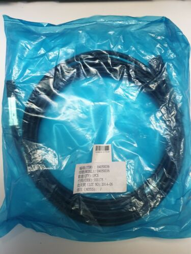 Huawei Telecommunications SFP Cable 4 Mtrs length P/N: 04050036 - new