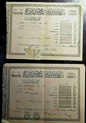 ANTIQUE TWO OTTOMAN DOCUMENTS MANUSCRIPTS WITH OTTOMAN SEALS&ARABIC LETTERS 1886