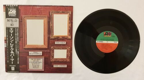Vinyl Records Emerson Lake and Palmer - Pictures at an Exhibition