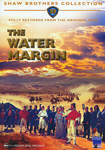 SHAW BROTHERS: THE WATER MARGIN DVD