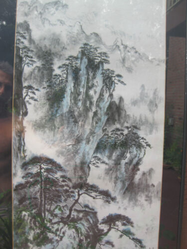 Framed Chinese Watercolor Painting, signed and sealed